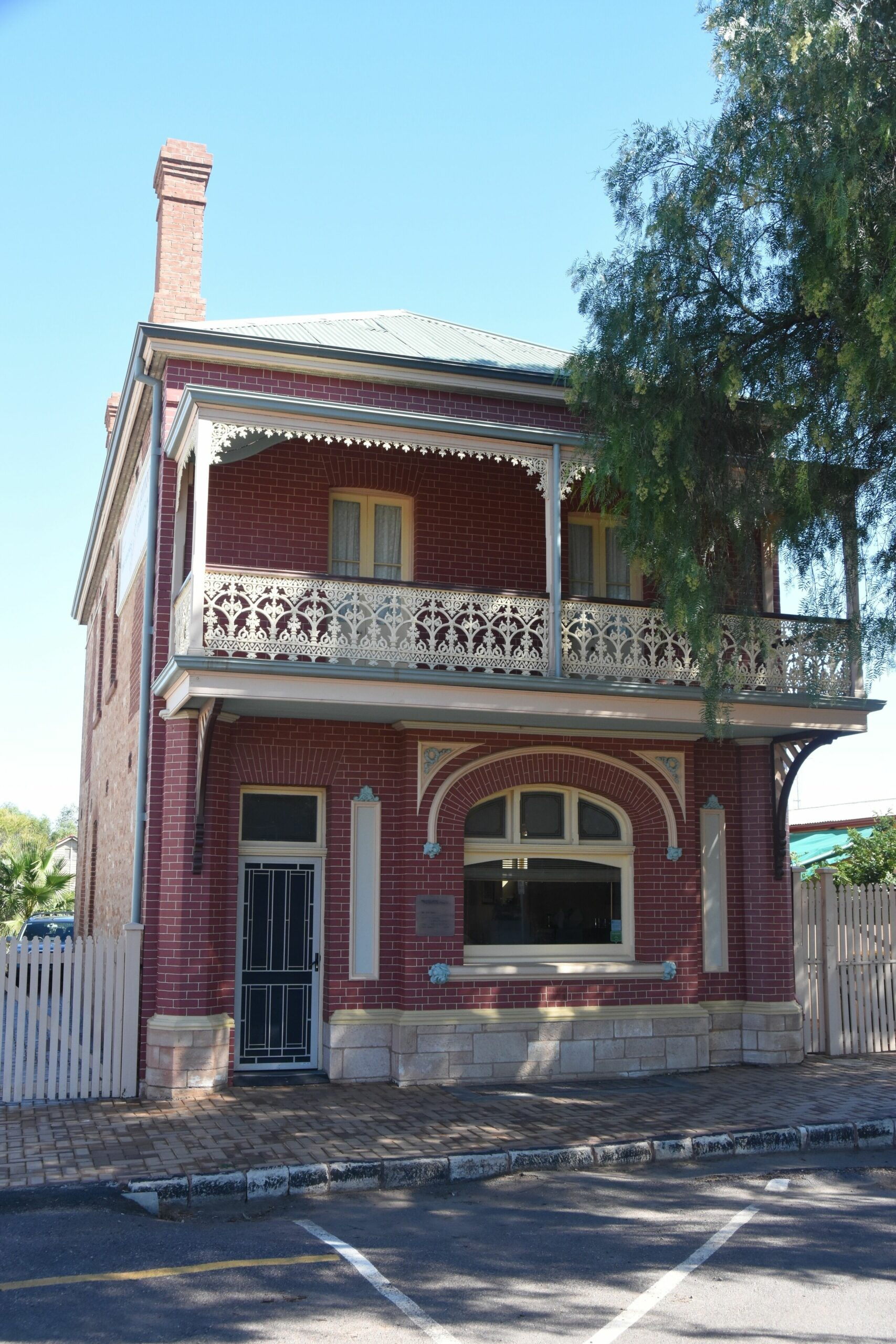 Savings Bank of South Australia - Old Quorn Branch